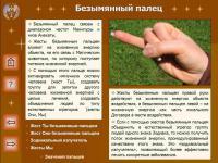 gestures3.JPG